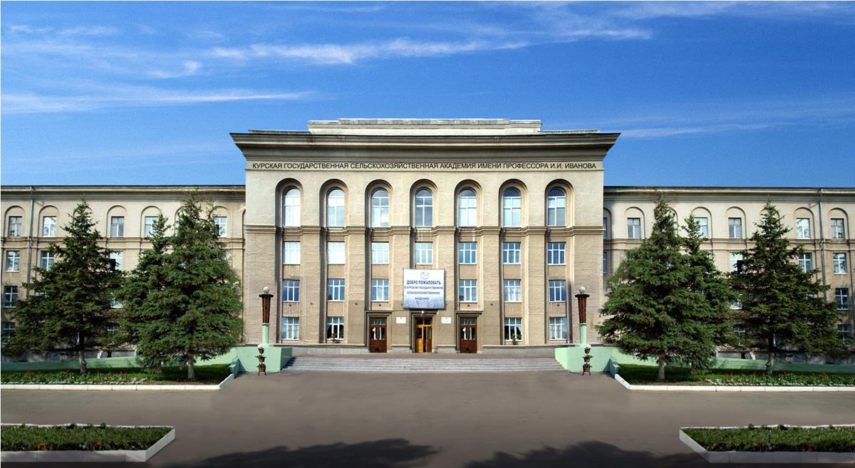 Центральный филиал российского государственного